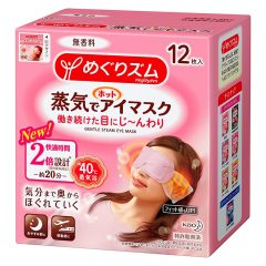 "MegRhythm Steam Eye Mask ""Steam bath for the eyes"""